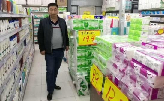 竹浆纸代理商-渭南
