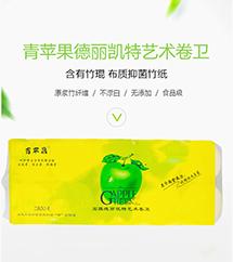 青苹果竹浆本色纸2800克